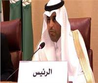 «البرلمان العربي» يؤكد وقوفه مع تطلعات الشعب السوداني في العيش الكريم