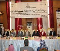 محافظ المنوفية يشهد مؤتمر دور منظمات العمل الأهلي للتوعية بالتعديلات الدستورية