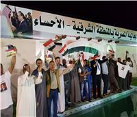 الجالية المصرية في السعودية تدعو للمشاركة في التعديلات الدستورية