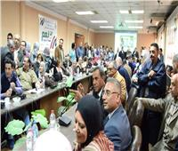 مؤتمر للعاملين بالمالية لتأييد التعديلات الدستورية