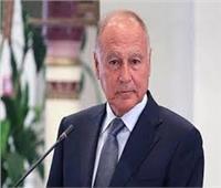 «أبو الغيط» في موسكو للمشاركة في منتدى التعاون العربي الروسي