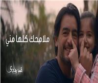 هاني سلامة يواصل تصوير «قمر هادي»
