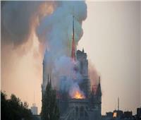 أول تعليق من الكنيسة الكاثوليكية على حريق «كاتدرائية نوتردام»