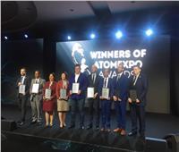 مشروع الضبعة يحصل على جائزة «روزأتوم» لثاني أفضل مشروع بالعالم
