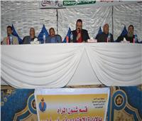 مؤتمر جماهيري حاشد بمدينة رأس غارب لدعم التعديلات الدستورية