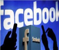 «فيسبوك» تختبر تغيير طريقة التصفح إلى الوضع الأفقي