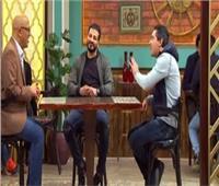 اليوم.. محمد بركات وسيد معوض ضيفا قهوة أشرف
