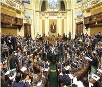 مجلس النواب يصوت على التعديلات الدستورية.. اليوم
