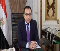 الحكومة تدعو المصريين للمشاركة في الاستفتاء على التعديلات الدستورية بحرية تامة
