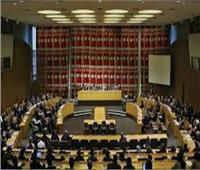 السعودية تشارك في المنتدى الرابع لتمويل التنمية بالأمم المتحدة في نيويورك