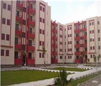 حقيقة طرح وحدات بالإسكان الاجتماعي بمساحات 120 متراً بأسعار مخفضة