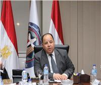 وزير المالية: نستهدف رفع معدل النمو إلى 6% وخفض البطالة إلى 9%