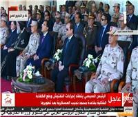 بث مباشر| الرئيس السيسي يتفقد إجراءات التفتيش بقاعدة محمد نجيب العسكرية