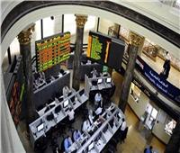 البورصة المصرية تقرر إيقاف سهمي أجواء وجنوب الوادي للأسمنت