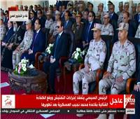 فيديو| السيسي يشاهد فيلما تسجيليا عن قاعدة محمد نجيب العسكرية