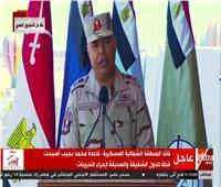 فيديو  قائد المنطقة الشمالية: نجدد العهد بالولاء المطلق لمصر