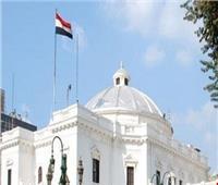 البرلمان يبدأ جلسة مناقشة التعديلات الدستورية بحضور أغلبية أعضائه