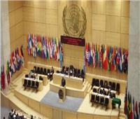 توقيع خطاب نوايا بين غرفة الصناعات ومنظمة العمل الدولية