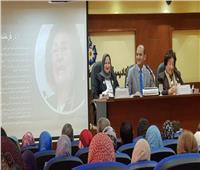 أكاديمية البحث العلمي تناقش دور المرأة المصرية في قطاع البحث العلمي