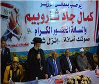 محافظ الدقهلية: المصريون سيبهرون العالم ولن ينجح أحد في تفريقهم