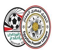 اتحاد الكرة يعلن موعد انطلاق الدوري