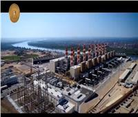 شاهد| متحدث الرئاسة ينشر فيديو لأحدث وأكبر محطات توليد الكهرباء بالعالم بمصر