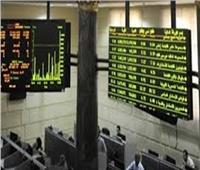 البورصة تخسر 5.9 مليارات جنيه في نهاية اليوم
