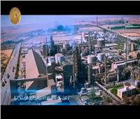 فيديو| تعرف على جهود الدولة في مجال «الطاقة»