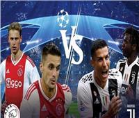 بث مباشر| مباراة يوفنتوس وأياكس في دوري أبطال أوروبا