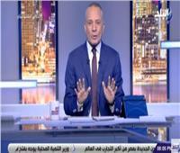 بالفيديو| أحمد موسى: «جيشنا بخير.. واللي عايز يجرب يقرب»