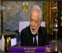 بالفيديو| خبير يكشف عن مؤشرات إيجابية بالاقتصاد المصري