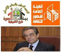 الصالون الثقافي لبيت العيلة يستضيف المستشار عدلي حسين