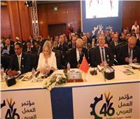اليوم| مؤتمر العمل العربى يختتم أعماله برعاية الرئيس السيسى