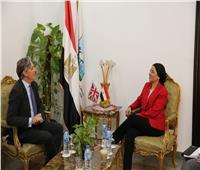 وزيرة البيئة تناقش مع السفير البريطاني ترتيبات تحالف التكيف قبل قمة المناخ