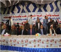 محافظ المنوفية يشهد المؤتمر الجماهيري للتعديلات الدستورية بأشمون