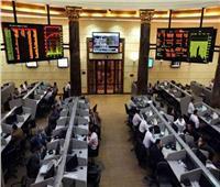 البورصة: مجلس إدارة أموك يناقش القوائم المالية الفصلية اليوم