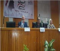 «القومي للمرأة» بالمنوفية يختتم «صوتك لمصر بكرة» لدعم التعديلات الدستورية