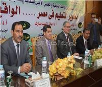 «تربية المنوفية» تطلق مؤتمرها حول تطوير التعليم في مصر
