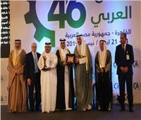 المشاركون فيمؤتمر العمل يوجهون الشكر لـ«السيسي» لدعمه القضايا العربية