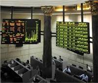 انخفاض مؤشرات البورصة بنهاية اليوم.. وتخسر 4.1 مليار جنيه