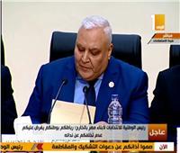 فيديو  رئيس الوطنية للانتخابات يدعو الشعب للاستفتاء على تعديل الدستور