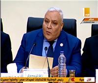 فيديو  الوطنية للانتخابات: صموا آذانكم عن دعوات مقاطعة التعديلات الدستورية