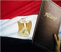 السفارات بالخارج تدعو الجاليات المصرية للمشاركة في الاستفتاء