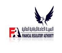 «الرقابة المالية» تعلن موعد انتهاء المسودة النهائية لتعديلات قانون التأمين