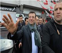 عاجل| إعلان مرشح المعارضة التركية رئيسًا لبلدية اسطنبول