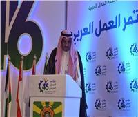 برقية للرئيس السيسي من مؤتمر العمل العربي