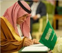 السعودية والعراق توقعان ١٢ اتفاقية ومذكرة تفاهم