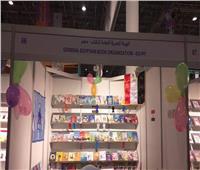 هيئة الكتاب تشارك 250 عنوانا في مهرجان الشارقة القرائي للطفل