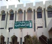رئيس المنطقة الأزهرية بالمنوفية: المقرات الانتخابية جاهزة للاستفتاء