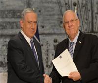 الرئيس الإسرائيلي يكلف نتنياهو رسميًا بتشكيل الحكومة الجديدة